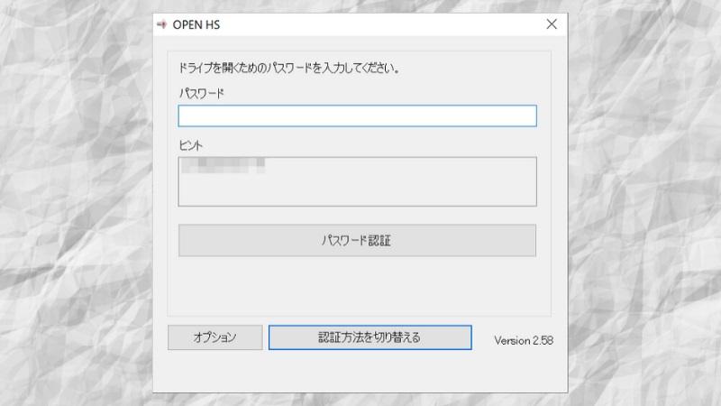 HD-PZN1.0U3-Bのレビュー