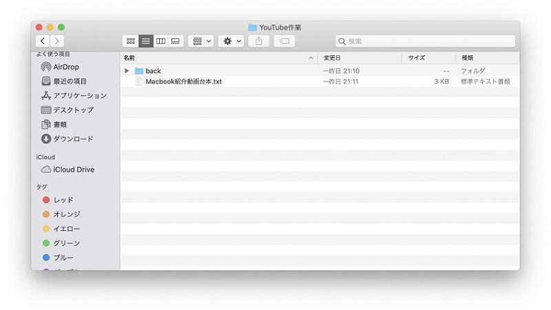 マックブックプロ(MacBook Pro)13インチのレビュー