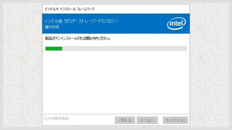 Windows10 ver.1903へアップデート後のiaStorAfsServiceApi.dllエラーについて