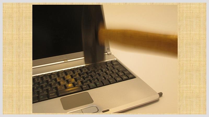 パソコンの処分の準備(個人情報の削除)