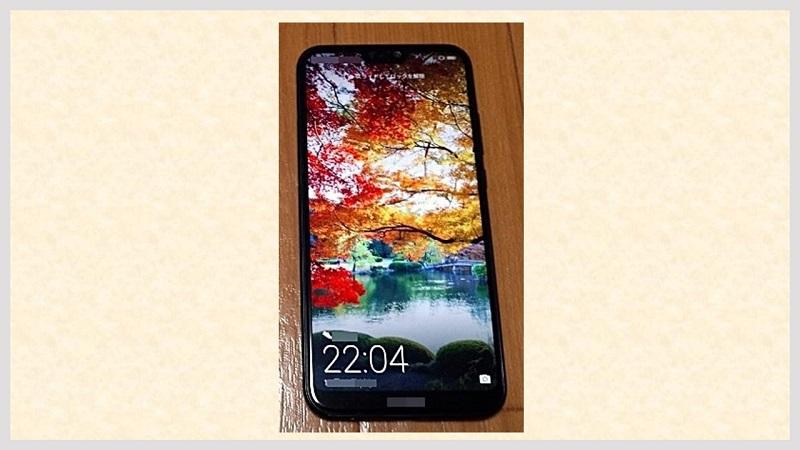 """Android 8.0スマホへの""""引っ越し""""内容の項目別紹介"""