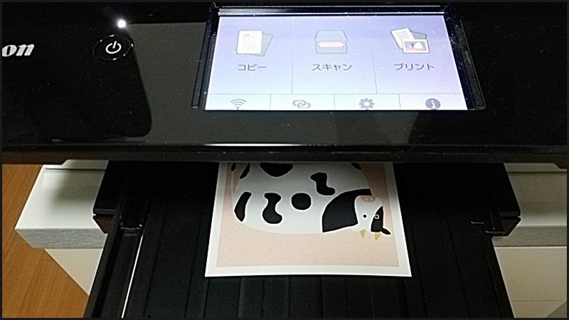 TS8830レビュースマホで年賀状印刷