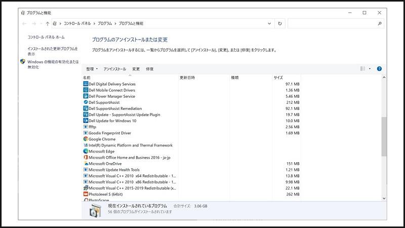 Windows10 ver.20H2へアップデート後のiaStorAfsServiceApi.dllエラーについて