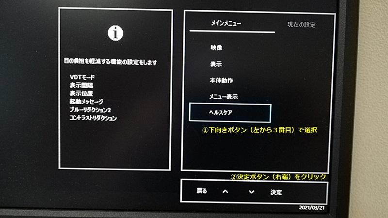 LCD-AH241XDBの口コミ、ブルーライトカット、広い視野、綺麗な映像で目が疲れない