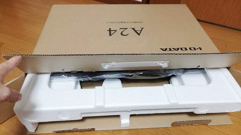 LCD-AH241XDBレビュー、設定や取り付けは超簡単、すぐに使える