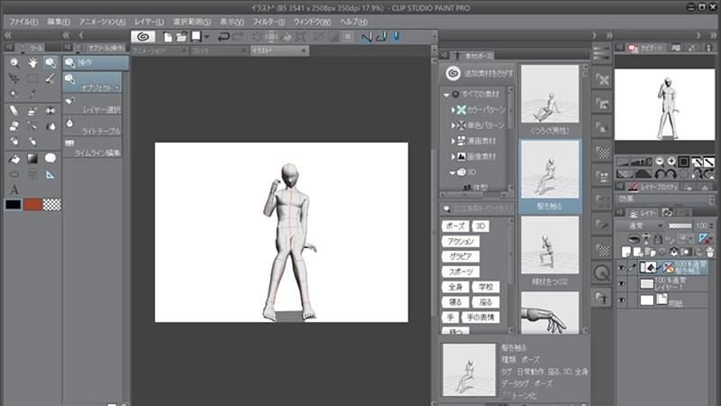クリップスタジオプロでは3D画像、アニメーション、漫画も作れる!