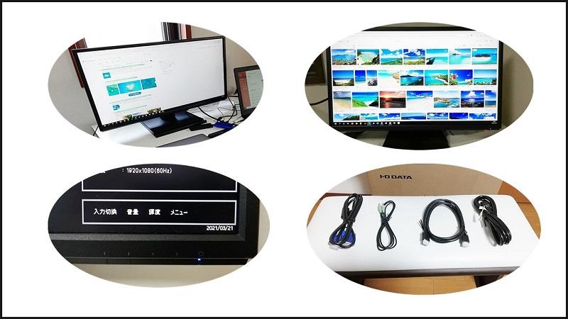 LCD-AH241XDBの特徴