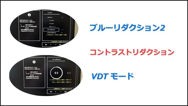 LCD-AH241XDBおすすめ設定